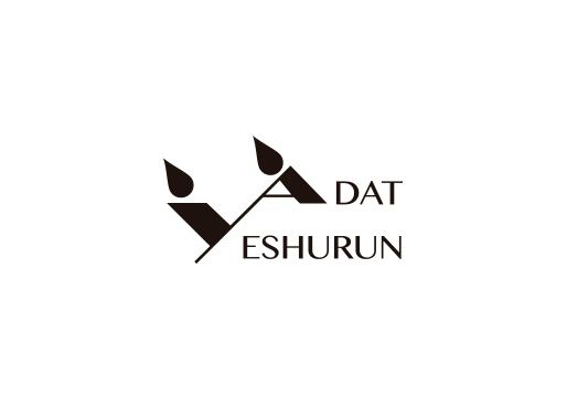 ADat EsHurun